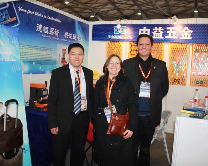 China International Hardware Show.jpg